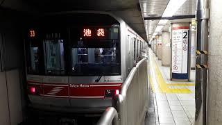 なんとなく電車:東京メトロ新宿三丁目駅:丸ノ内線池袋行き発車光景20210218_183159