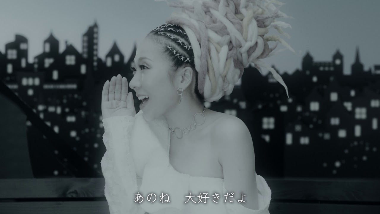 misia-ainokatachifeat-hide-greeeen-mv-lyric-ver-misia