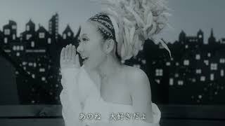 MISIA - 「アイノカタチfeat.HIDE(GReeeeN)」 MV Lyric ver.