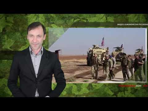 Эрдоган заявил, что отряды курдов остаются в зоне безопасности на севере Сирии