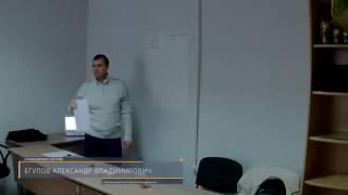 Разбор мошеннической схемы банков РФ  Егупов Александр