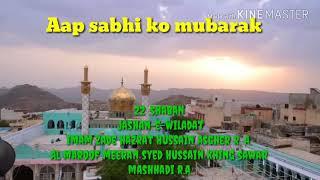 Syed mera Hassan whatapp status. Muslim wap. Com