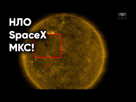 Срочные новости!Упало НЛО в Бразилии,астронавты SpaceX летят в космос,Черногория небо поёт!