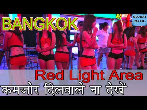 Bangkok Red Light Area // Interesting facts about Bangkok city in Hindi || Global Myth