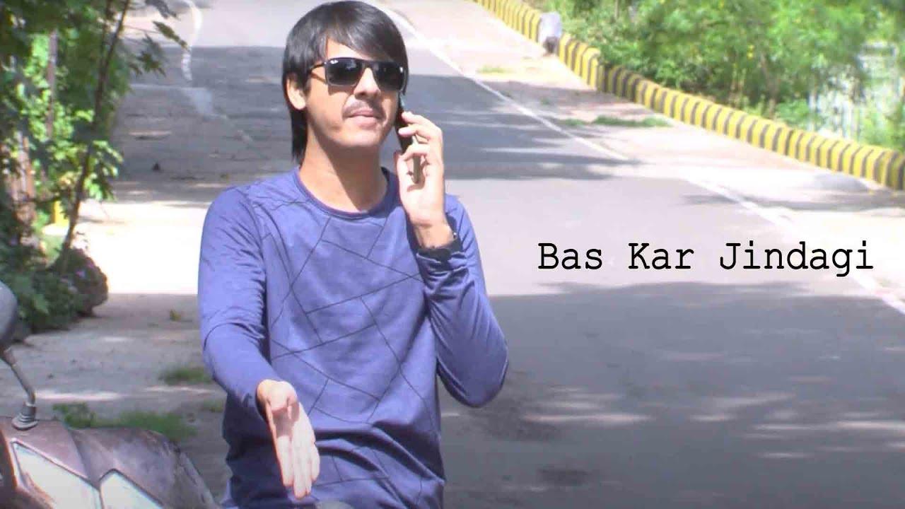 Bas Kar Jindagi - Gujarati Short Film | Social Awareness