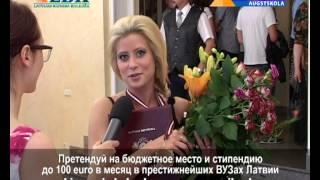 Выпускной вуза LBK 2012!