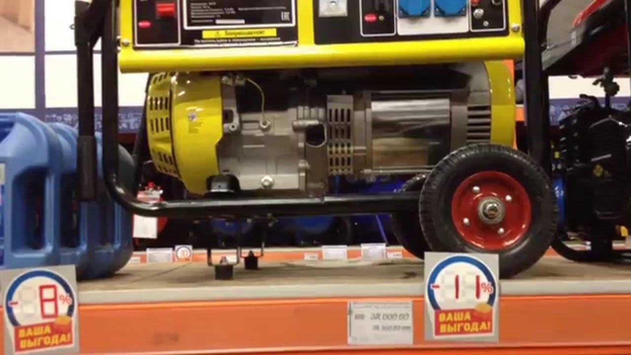 магазин детских игрушек симферополь - YouTube