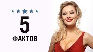 Мария Кожевникова - 5 Фактов о знаменитости || Mariya Kozhevnikova