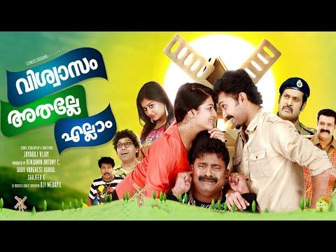 Malayalam Full Movie 2016 # Vishwasam...