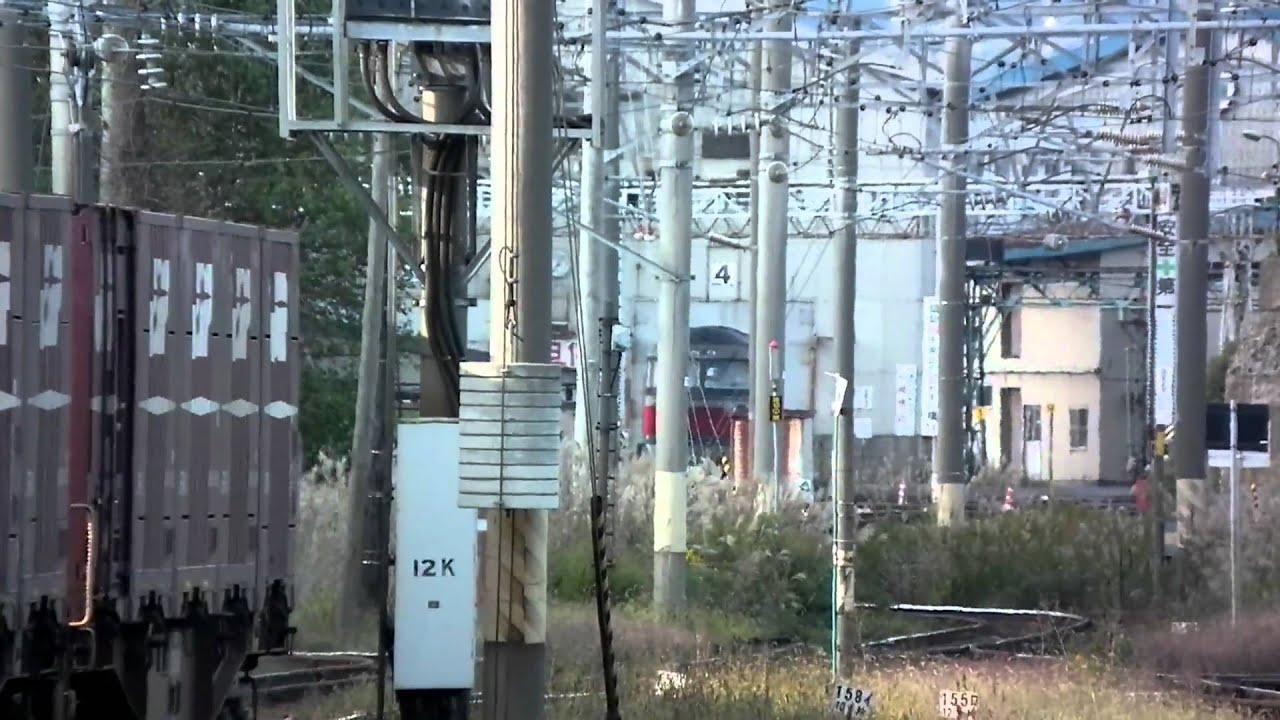 五稜郭 貨物列車 コンテナ列車 EH500 DF200 - YouTube