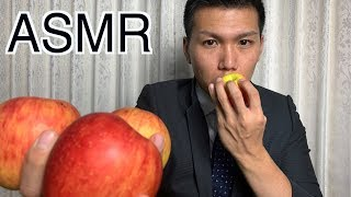 【ASMR】 Japan Apple Sound MUKBANG Eating Sounds|   먹방