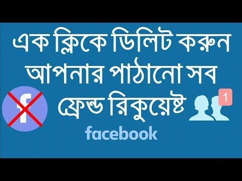How to cancel sent friend request on facebook app