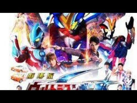 The Battle of Ultraman Ginga S Full Movie by Ultraman Gamers