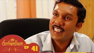 Raja Yogaya | Episode 41 - (2018-09-10) | ITN Thumbnail