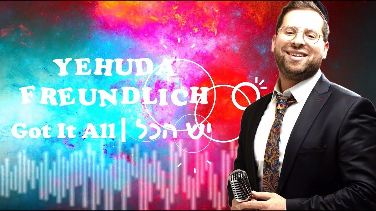 "Yehuda Freundlich ""Yesh Hakol - Got It All"" - ""יהודה פריינדליך ""יש הכול"