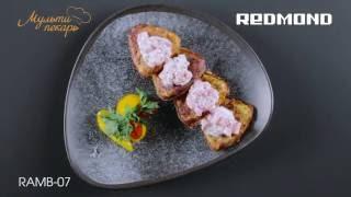 Мультипекарь, сменная панель RAMB-07, вкусные оладьи из кабачков, рецепт для мультипекаря REDMOND
