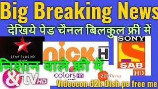 This way you can view Free to Air channels in videocon d2h