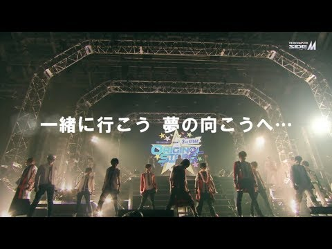 THE IDOLM@STER SideM 2nd STAGE 〜ORIGIN@L STARS〜 Live Blu-ray TVCM