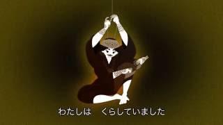 くもの女神 - ヤオシケプ カムイ - アイヌ語音声日本語字幕