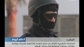 المخابرات المغربية تكشف عن خلية متهمة بالتخطيط لهجمات ارهابية