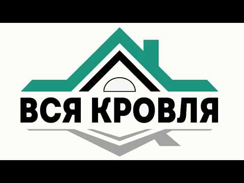 Vsya Krovlya