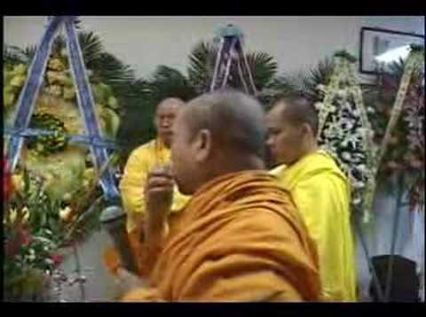 Tang Le Co Hoa Thuong Thich Duc Niem 15/76