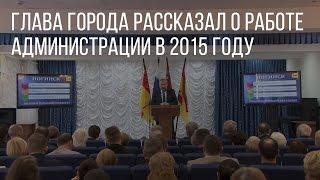 видео администрация московской области