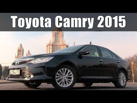 Toyota Camry 2015 Тест драйв от ATDrive.ru