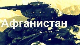 АФГАНСКИЕ НАГРАДЫ. МНЕ СТАРУШКА ОДНА НА ВОКЗАЛЕ СКАЗАЛА...   AFGHANISTAN(Исполнявшим свой воинский долг в Афганистане., 2014-11-14T17:13:15.000Z)