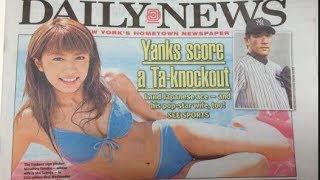 里田まい、 NYタイムズで「おバカ2流タレント」扱い.