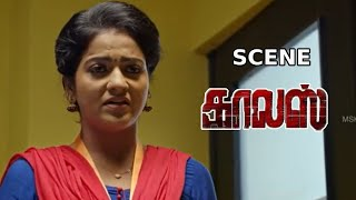VJ Chitra gets a warning from her boss | Calls Tamil Movie - Sneak Peek 5 | Sabarish | MSK Movies