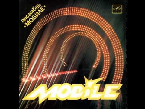 Mobile - Kvartett