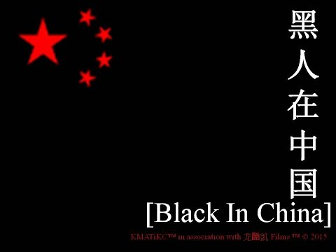 Why China? [Black in China S1E10]