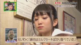 Video 170205 Mirai Monster ~  Terada Misaki download MP3, 3GP, MP4, WEBM, AVI, FLV November 2017