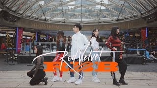 [KPOP IN PUBLIC] Red Velvet(레드벨벳) - RBB Dance Cover by Channel II X A. GOD CREW| Vancouver Kpop