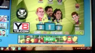 Играю в футбол на компьютере