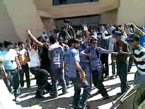 University Of Gujrat (TwINs).mp4