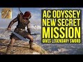 Assassin's Creed Odyssey DLC - NEW SECRET QUEST Gives Hero Sword (AC Odyssey Secrets)
