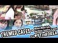 Capture de la vidéo [Vlog] -- Themed Cafes In Korea -- Wonho's Mom's Cafe, Bau House, And More! -- #ytinkorea 2017