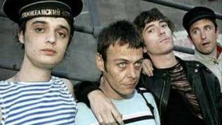 Babyshambles - Side Of The Road
