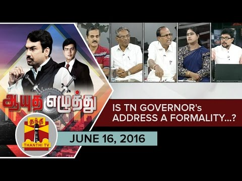 (16/06/2016) Ayutha Eazhuthu | Is TN Governor's Address a Formality..?  - Thanthi TV