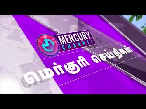Mercury Channel News 29/05/2018 | Puducherry News
