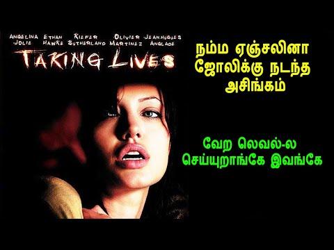 வேற லெவல்-ல செய்யுறாங்கே இவங்கே Hollywood Movie Story & Review in Tamil