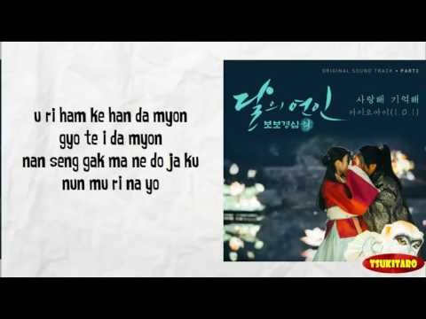 I.O.I - I Love You, I Remember You Lyrics (easy lyrics)