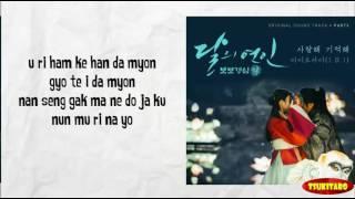 I.O.I - I Love You, I Remember You Lyrics (easy lyrics)