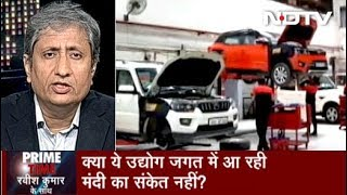 Prime Time With Ravish Kumar, Aug 12, 2019 | The Crisis In India's Auto Sector