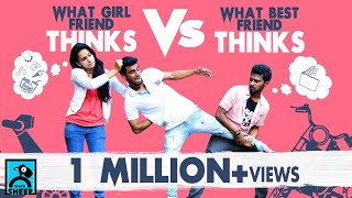 What Girl Friend Thinks Vs What Best Friend Thinks | Athu Ithu with Ayaz #2 | Black Sheep