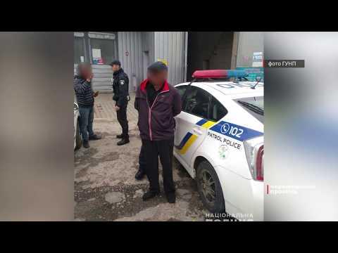 Чернівецький Промінь: Буковинця на автозаправці обікрали двоє громадян Грузії