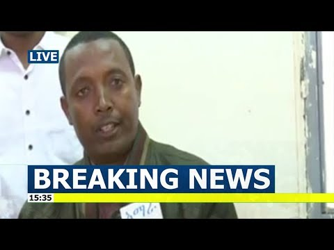 Ethiopia: Amhara TV Breaking News February 19, 2018 thumbnail