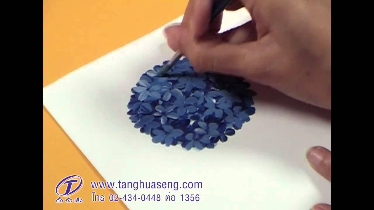 How to paint hydrangea  YouTube